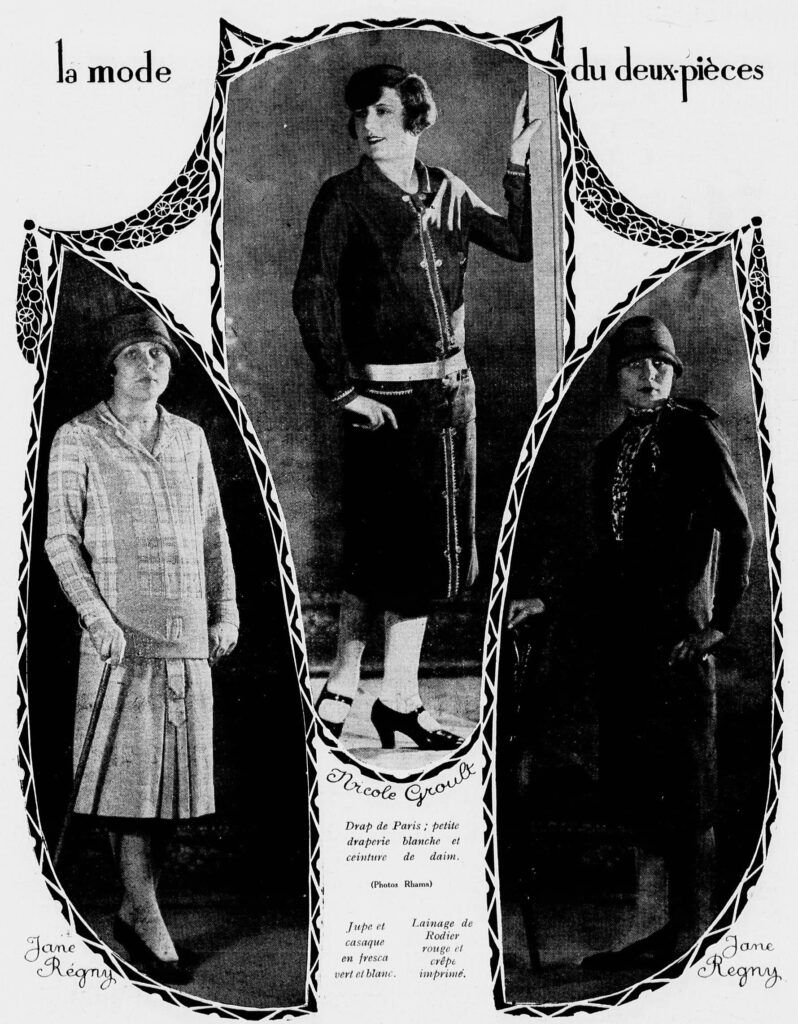 1926 not that slim like you think